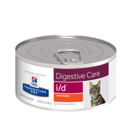 HILL'S CAT PRESCRIPTION DIET I/D DIGESTIVE CARE [ΚΟΝΣΕΡΒΑ 156GR]