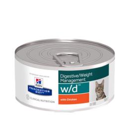 HILL'S CAT PRESCRIPTION DIET W/D DIGESTIVE/WEIGHT MANAGEMENT [ΚΟΝΣΕΡΒΑ 156GR]